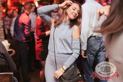 «Октоберфест-2017»: выбор пивной столицы и День именинника, 22 сентября 2017 - Ресторан «Максимилианс» Челябинск - 32