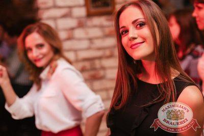 «Октоберфест-2017»: выбор пивной столицы и День именинника, 22 сентября 2017 - Ресторан «Максимилианс» Челябинск - 35