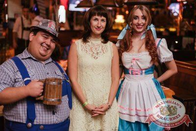 «Октоберфест-2017»: выбор пивной столицы и День именинника, 22 сентября 2017 - Ресторан «Максимилианс» Челябинск - 7
