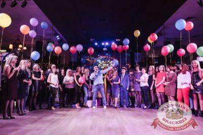 «Октоберфест-2017»: выбор пивной столицы и День именинника, 22 сентября 2017 - Ресторан «Максимилианс» Челябинск - 9
