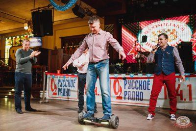 «Октоберфест-2018»: Бир Кинг, 4 октября 2018 - Ресторан «Максимилианс» Челябинск - 10