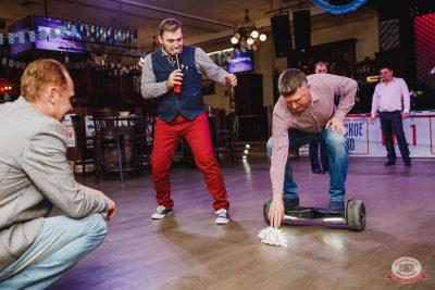 «Октоберфест-2018»: Бир Кинг, 4 октября 2018 - Ресторан «Максимилианс» Челябинск - 11