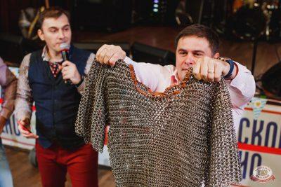 «Октоберфест-2018»: Бир Кинг, 4 октября 2018 - Ресторан «Максимилианс» Челябинск - 15
