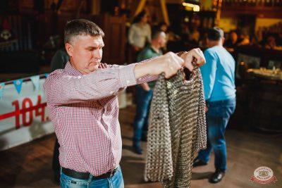 «Октоберфест-2018»: Бир Кинг, 4 октября 2018 - Ресторан «Максимилианс» Челябинск - 16