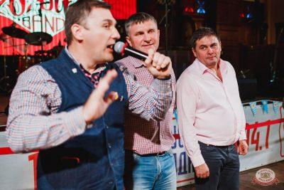«Октоберфест-2018»: Бир Кинг, 4 октября 2018 - Ресторан «Максимилианс» Челябинск - 2