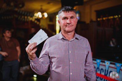 «Октоберфест-2018»: Бир Кинг, 4 октября 2018 - Ресторан «Максимилианс» Челябинск - 21