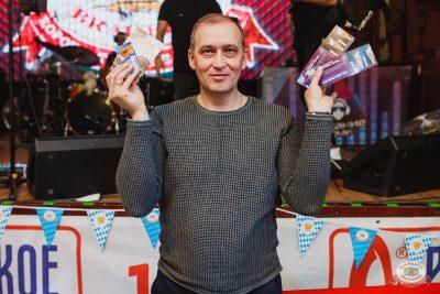 «Октоберфест-2018»: Бир Кинг, 4 октября 2018 - Ресторан «Максимилианс» Челябинск - 22