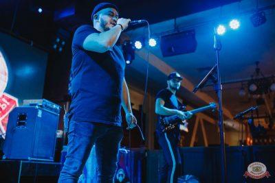«Октоберфест-2018»: Бир Кинг, 4 октября 2018 - Ресторан «Максимилианс» Челябинск - 23