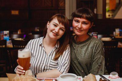 «Октоберфест-2018»: Бир Кинг, 4 октября 2018 - Ресторан «Максимилианс» Челябинск - 25