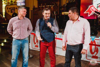 «Октоберфест-2018»: Бир Кинг, 4 октября 2018 - Ресторан «Максимилианс» Челябинск - 3