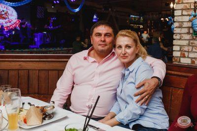 «Октоберфест-2018»: Бир Кинг, 4 октября 2018 - Ресторан «Максимилианс» Челябинск - 30
