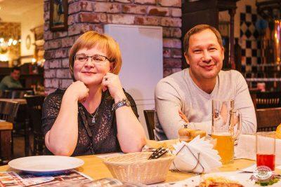 «Октоберфест-2018»: Бир Кинг, 4 октября 2018 - Ресторан «Максимилианс» Челябинск - 32