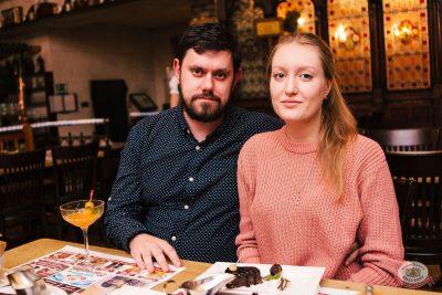 «Октоберфест-2018»: Бир Кинг, 4 октября 2018 - Ресторан «Максимилианс» Челябинск - 36