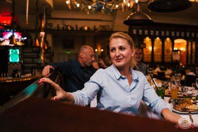 «Октоберфест-2018»: Бир Кинг, 4 октября 2018 - Ресторан «Максимилианс» Челябинск - 37