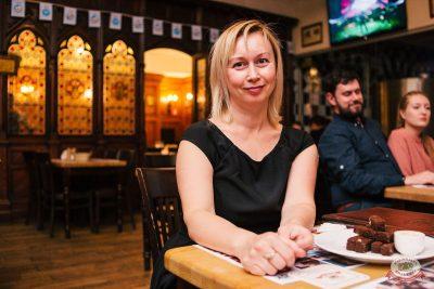 «Октоберфест-2018»: Бир Кинг, 4 октября 2018 - Ресторан «Максимилианс» Челябинск - 39