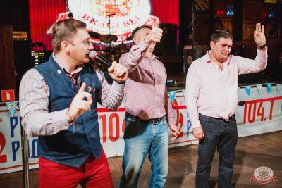«Октоберфест-2018»: Бир Кинг, 4 октября 2018 - Ресторан «Максимилианс» Челябинск - 7
