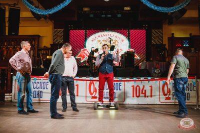 «Октоберфест-2018»: Бир Кинг, 4 октября 2018 - Ресторан «Максимилианс» Челябинск - 9