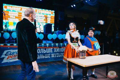 «Октоберфест-2018»: открытие. Выбор пивной столицы, 21 сентября 2018 - Ресторан «Максимилианс» Челябинск - 16