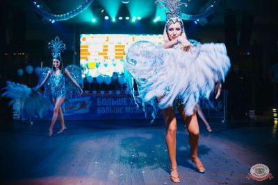 «Октоберфест-2018»: открытие. Выбор пивной столицы, 21 сентября 2018 - Ресторан «Максимилианс» Челябинск - 18