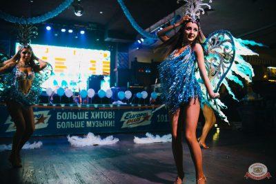 «Октоберфест-2018»: открытие. Выбор пивной столицы, 21 сентября 2018 - Ресторан «Максимилианс» Челябинск - 19