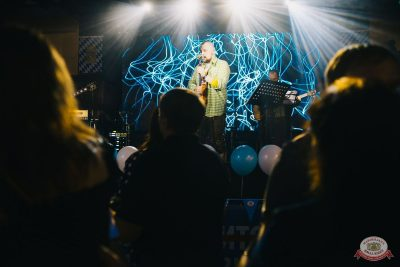 «Октоберфест-2018»: открытие. Выбор пивной столицы, 21 сентября 2018 - Ресторан «Максимилианс» Челябинск - 21