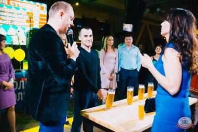 «Октоберфест-2018»: открытие. Выбор пивной столицы, 21 сентября 2018 - Ресторан «Максимилианс» Челябинск - 23