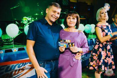 «Октоберфест-2018»: открытие. Выбор пивной столицы, 21 сентября 2018 - Ресторан «Максимилианс» Челябинск - 26