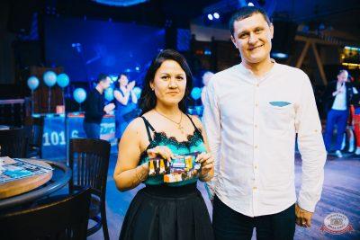 «Октоберфест-2018»: открытие. Выбор пивной столицы, 21 сентября 2018 - Ресторан «Максимилианс» Челябинск - 27