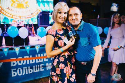 «Октоберфест-2018»: открытие. Выбор пивной столицы, 21 сентября 2018 - Ресторан «Максимилианс» Челябинск - 28