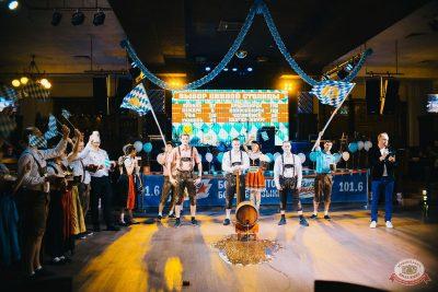 «Октоберфест-2018»: открытие. Выбор пивной столицы, 21 сентября 2018 - Ресторан «Максимилианс» Челябинск - 3