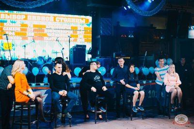 «Октоберфест-2018»: открытие. Выбор пивной столицы, 21 сентября 2018 - Ресторан «Максимилианс» Челябинск - 30