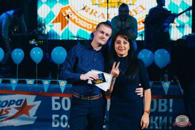«Октоберфест-2018»: открытие. Выбор пивной столицы, 21 сентября 2018 - Ресторан «Максимилианс» Челябинск - 35