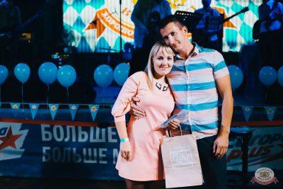 «Октоберфест-2018»: открытие. Выбор пивной столицы, 21 сентября 2018 - Ресторан «Максимилианс» Челябинск - 36