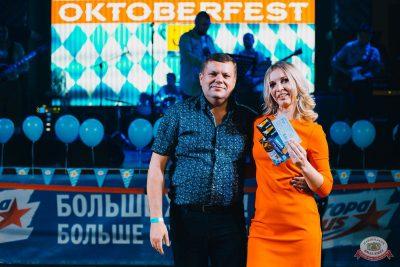 «Октоберфест-2018»: открытие. Выбор пивной столицы, 21 сентября 2018 - Ресторан «Максимилианс» Челябинск - 37
