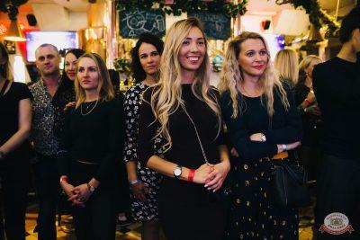 «Октоберфест-2018»: открытие. Выбор пивной столицы, 21 сентября 2018 - Ресторан «Максимилианс» Челябинск - 38