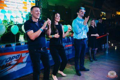 «Октоберфест-2018»: открытие. Выбор пивной столицы, 21 сентября 2018 - Ресторан «Максимилианс» Челябинск - 39