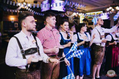 «Октоберфест-2018»: открытие. Выбор пивной столицы, 21 сентября 2018 - Ресторан «Максимилианс» Челябинск - 4