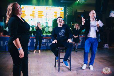 «Октоберфест-2018»: открытие. Выбор пивной столицы, 21 сентября 2018 - Ресторан «Максимилианс» Челябинск - 40