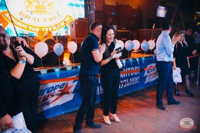 «Октоберфест-2018»: открытие. Выбор пивной столицы, 21 сентября 2018 - Ресторан «Максимилианс» Челябинск - 41