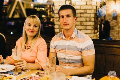 «Октоберфест-2018»: открытие. Выбор пивной столицы, 21 сентября 2018 - Ресторан «Максимилианс» Челябинск - 45
