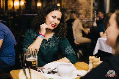 «Октоберфест-2018»: открытие. Выбор пивной столицы, 21 сентября 2018 - Ресторан «Максимилианс» Челябинск - 50