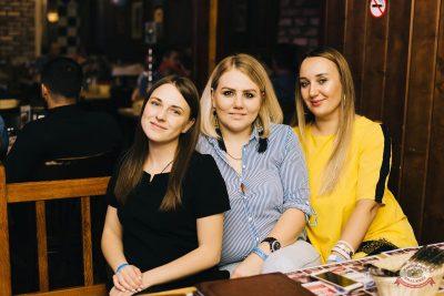 «Октоберфест-2018»: открытие. Выбор пивной столицы, 21 сентября 2018 - Ресторан «Максимилианс» Челябинск - 51