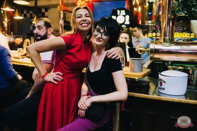 «Октоберфест-2018»: открытие. Выбор пивной столицы, 21 сентября 2018 - Ресторан «Максимилианс» Челябинск - 60