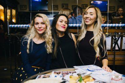 «Октоберфест-2018»: открытие. Выбор пивной столицы, 21 сентября 2018 - Ресторан «Максимилианс» Челябинск - 61