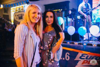 «Октоберфест-2018»: открытие. Выбор пивной столицы, 21 сентября 2018 - Ресторан «Максимилианс» Челябинск - 62