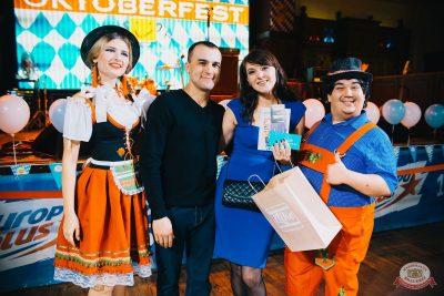 «Октоберфест-2018»: открытие. Выбор пивной столицы, 21 сентября 2018 - Ресторан «Максимилианс» Челябинск - 8