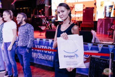 «Октоберфест-2018»: выбор Короля и Королевы (первый тур), 22 сентября 2018 - Ресторан «Максимилианс» Челябинск - 30