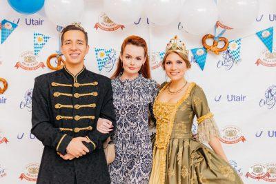 «Октоберфест-2018»: выбор Короля и Королевы (второй тур), 29 сентября 2018 - Ресторан «Максимилианс» Челябинск - 1