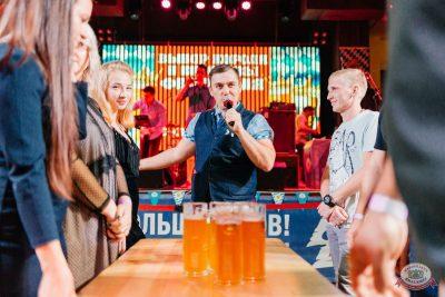 «Октоберфест-2018»: выбор Короля и Королевы (второй тур), 29 сентября 2018 - Ресторан «Максимилианс» Челябинск - 10