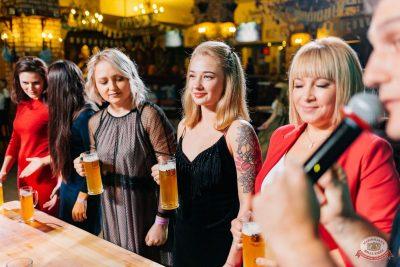 «Октоберфест-2018»: выбор Короля и Королевы (второй тур), 29 сентября 2018 - Ресторан «Максимилианс» Челябинск - 11